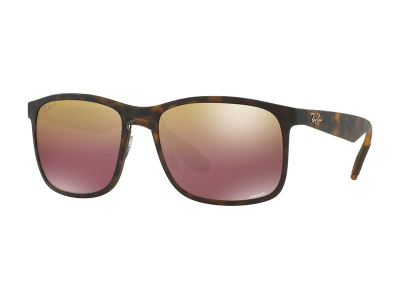 Ochelari de soare Ray-Ban RB4264 894/6B
