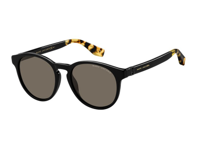 Ochelari de soare Marc Jacobs Marc 351/S 807/IR